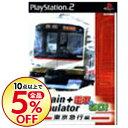 【中古】PS2 Train Simulator+電車でGO!東京急行編