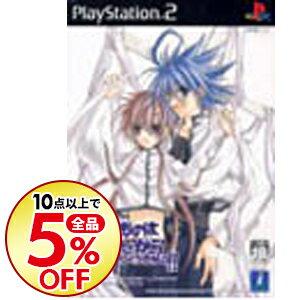 【中古】PS2 好きなものは好きだからしょうがない!!FIRST LIMIT & TARGET NIGHTS Sukisyo! Episode#01+#02