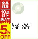 【中古】BEST,LAST AND LOST / mach25