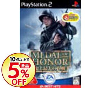 【中古】PS2 メダルオブオナー 史上最大の作戦 EA BEST HITS