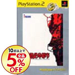 【中古】PS2 絶体絶命都市 PS2 the Best