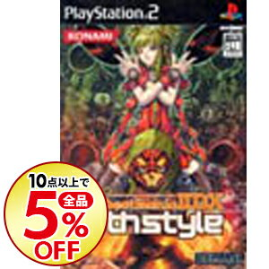【中古】PS2 ビートマニア II DX 8th Style