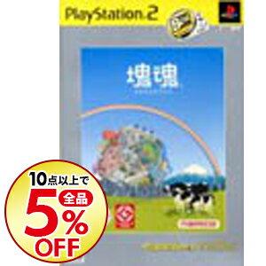 プレイステーション2, ソフト PS2 PS2 the Best