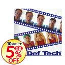 【中古】【全品5倍!9/30限定】Def Tech/ Def Tech