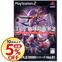 【中古】PS2 THE地球防衛軍2 SIMPLE2000シリーズ Vol.81