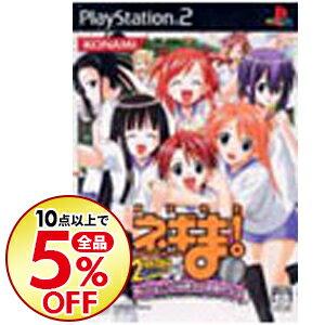 プレイステーション, ソフト PS2 2 SP CD