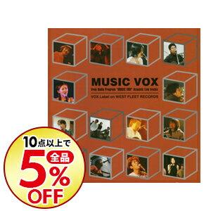 【中古】MUSIC VOX from Radio Program{MUSIC VOX}Acoustic Live trucks / オムニバス
