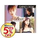 【中古】【2CD】GARNET CROW BEST / GARNET CROW