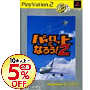 プレイステーション, ソフト PS2 2 PS2 the Best