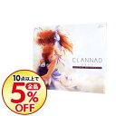 【中古】【3CD】「CLANNAD−クラナド−」オリジナルサウンドトラック / アニメ