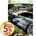 【中古】Xbox360 ニード・フォー・スピード モスト・ウ...