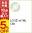 【中古】LOVE of My Life / tekkan