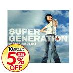 【中古】【全品5倍】SUPER GENERATION / 水樹奈々