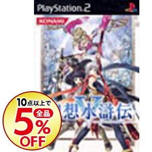 プレイステーション2, ソフト PS2 V