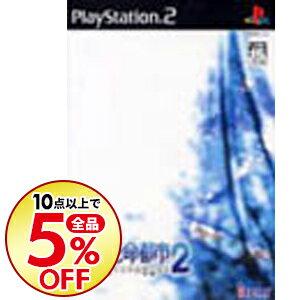 【中古】PS2 絶体絶命都市2−凍てついた記憶たち−