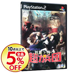 【中古】PS2 デビルサマナー 葛葉ライドウ 対 超力兵団