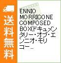 【中古】ENNIO MORRICONE COMPOSED BOX(ドキュメンタリー・オブ・エンニオ・モリコーネ/死刑台のメロディ/鉄人長官/シシリアの恋人) / 洋画