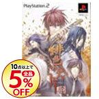 【中古】PS2 【ドラマCD・ブックレット同梱】緋色の欠片 限定版