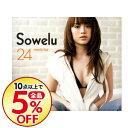 【中古】【CD+DVD】24−twenty four− / Sowelu