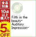 【中古】Filth in the beauty−Auditory Impression− / GazettE