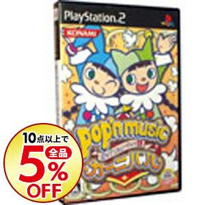 【中古】PS2 ポップンミュージック13 カーニバル