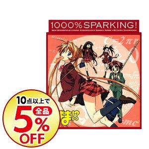 【中古】「ネギま!?」オープニング&エンディングテーマ曲−1000%SPARKING! / アニメ