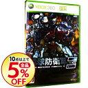 【中古】Xbox360 地球防衛軍 3