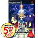 【中古】PS2 【特典ゲーム(PSPソフト「トラぶる花札道中記」)・クリアケース同梱】Fate/stay night [Realta Nua] extra edition