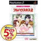 【中古】PS2 フルハウスキス2 カプコレ