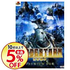 【中古】PS3 【ビジュアルブック・カレンダー・サントラ同梱】BLADESTORM 百年戦争 プレミアムBOX