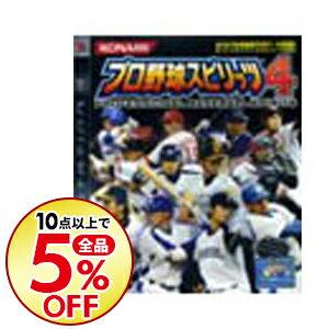 【中古】PS3 プロ野球スピリッツ4