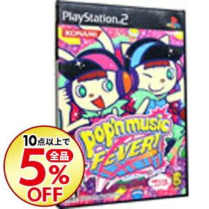 【中古】【全品5倍!10/1限定】PS2 ポップンミュージック14 FEVER!