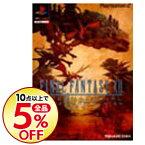 【中古】PS2 【冊子・特典DVD同梱】ファイナルファンタジーXII インターナショナル ゾディアックジョブシステム (FF12)