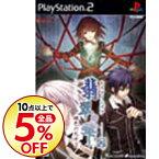 【中古】PS2 翡翠の雫 緋色の欠片2