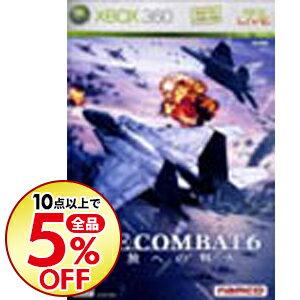 Xbox360, ソフト Xbox360 6