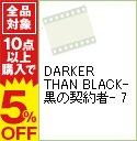 アニメ, その他 5DARKER THAN BLACK 7