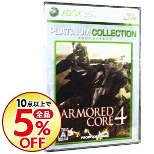 Xbox360, ソフト Xbox360 ARMORED CORE 4 Xbox360