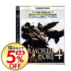 プレイステーション3, ソフト PS3 ARMORED CORE 4 The Best Collection