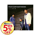 【中古】F.E.R.Three−ねがい星− / FAR EAST RHYMERS