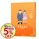 ネットオフ楽天市場支店で買える「【中古】【全品5倍!2/25限定】もやしもん 6/ 石川雅之」の画像です。価格は99円になります。