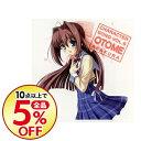 ネットオフ楽天市場支店で買える「【中古】「D.C.2−ダ・カーポ2−」キャラクターソング Vol.6/朝倉音姫(高垣彩陽) / 高垣彩陽」の画像です。価格は108円になります。
