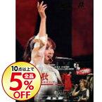 【中古】歌旅−中島みゆきコンサートツアー2007− / 中島みゆき【出演】