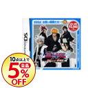 【中古】NDS BLEACH DS 2nd 黒衣ひらめく鎮魂歌 お買い得版