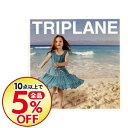 ネットオフ楽天市場支店で買える「【中古】夏が終われば/ココロハコブ / TRIPLANE」の画像です。価格は108円になります。