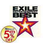 【中古】EXILE ENTERTAINMENT BEST / EXILE