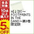 【中古】【特典DVD付】H[↓]2O−FOOTPRINTS IN THE SAND−第6巻 限定版 / アニメ