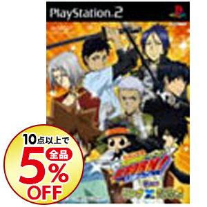 プレイステーション2, ソフト PS2 REBORN