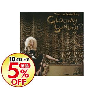 【中古】GLOOMY SUNDAY−Tribute To Billie Holiday− / 矢野沙織