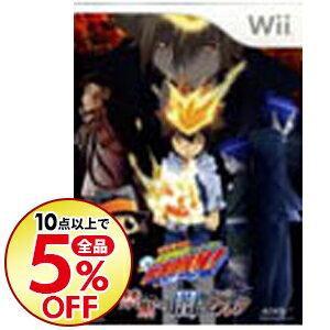 Wii, ソフト Wii REBORN