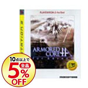プレイステーション3, ソフト PS3 ARMORED CORE PLAYSTATION3 the Best